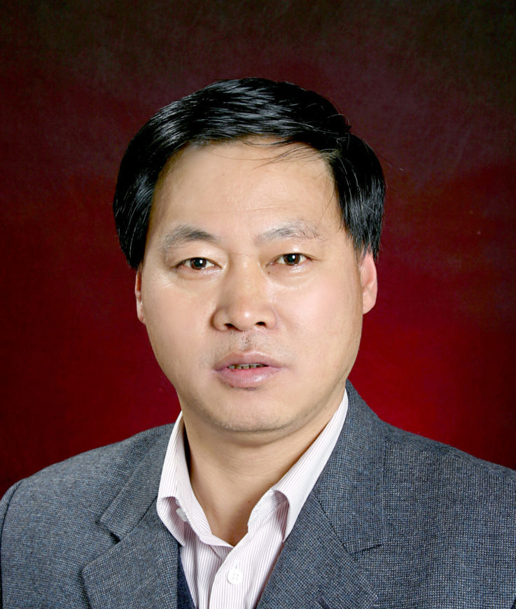 Guirui Yu